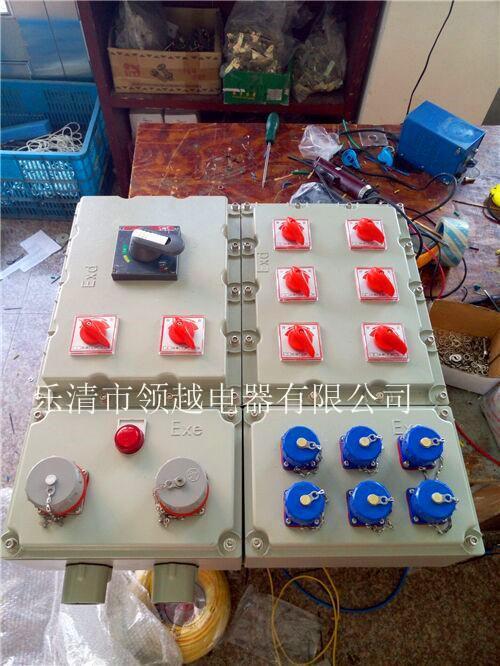 (要求客户提供系统图)   2.产品特征:多少回路   3.是否带总开关   4.