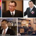 许绍雄经纪人/代言费/经纪公司/许绍雄