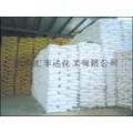新戊二醇含量,新戊二醇价格,厂家供应