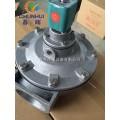 上海电磁脉冲阀维修包厂家告诉您怎么更换电磁脉冲阀配件厂家