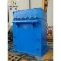 四川钢厂静电除尘改造布袋除尘器技术方案优缺点3