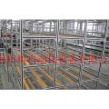 恒树铝型材流利条货架生产商、恒树铝型材流利条货架价格