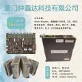 IC697ACC822 通用电气
