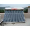 太阳能热水器有哪些常见的故障