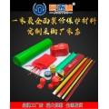 深圳装修公司地面保护材料巨迈地膜定制厂家