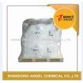 有机溴-2,2-二溴-3-氰基丙酰胺DBNPA20%水溶液