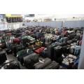 客带货被浦东机场扣了怎样取回
