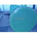 鹽化工冷卻器防腐TH-847
