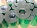 富士热压硅胶皮  0.3mm10mm10m (4)