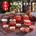 中秋礼品茶具定制