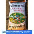 雞糞有機肥-雞糞有機肥批發-優源生物有機肥
