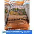 雞糞有機肥-生物菌發酵雞糞-優源生物有機肥