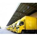 广州到张家界(整车零担)物流公司一站达运费怎么算