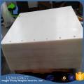 任意尺寸的白色UHMW-PE煤仓衬板