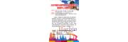 11月24、25日2018中国东北新零售微电商加盟博览会