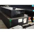 HPM75无磁钢性能 HPM75磁导率多少 HPM75价格