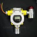 4-20mARBT-8000-FCX有毒害气体报警探头