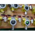 化学品仓库三氧化硫气体检测报警设备