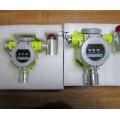 环氧氯丙烷蒸发气体报警器 泄漏检测