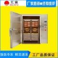 海参液氮速冻机 速冻柜直销 五分钟急速冷冻