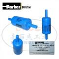 Parker(派克)Balston过滤器9922-05-BQ