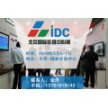 2019北京国际数据中心技术设备展览会