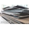 浙江工业纯铁中厚板批发市场
