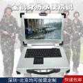15寸防水工业便携机机箱便携式加固电脑定制军工笔记本外壳工控