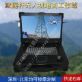 17寸双摇杆无人地面工作站工业便携机军工电脑壳加固笔记本