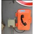 综合管廊专用防爆电话,矿用IP防爆电话,BT6防爆电话机