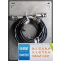 塔机操作台 控制箱 控制线-济南恒义塔机配件有限公司