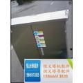 塔机配电箱 控制箱==济南恒义塔机配件有限公司