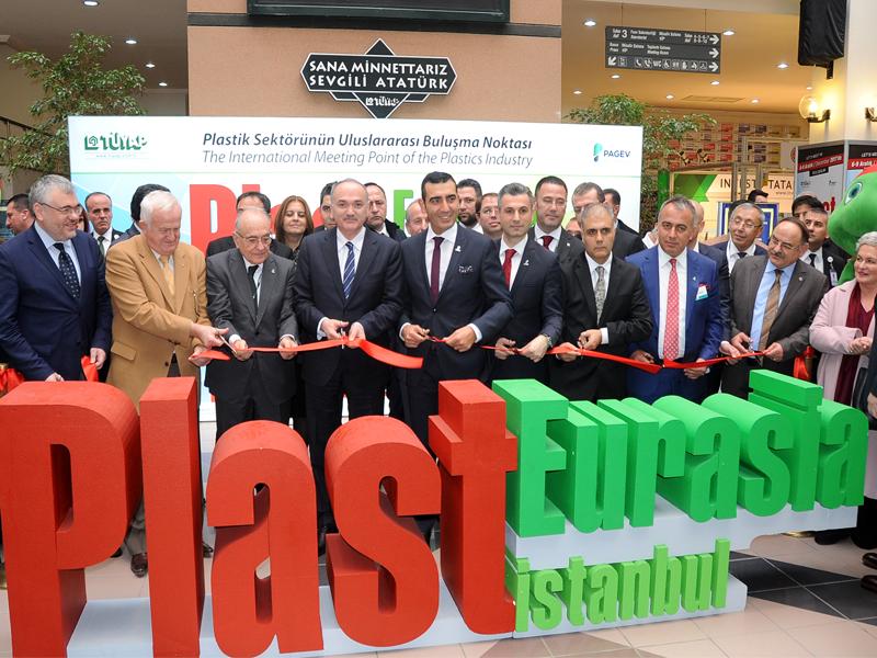 土耳其国际塑料展2019土耳其塑料展