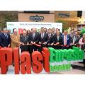 土耳其國際塑料展2019土耳其塑料展