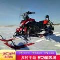 拼搏的青春 优质材质摩托车 200CC雪橇车 雪地车参数