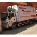上海至苏北安徽全境商超专线配送 腾农物流