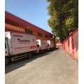 提供上海至福州专线承接整车及零担配送