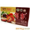 郑州特价礼品盒制作 价格优惠 专业订做满足大众需求