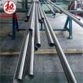 GH3030(GH30)鍛圓、管材、板材 新聞