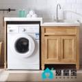 佛山全铝家具定制全铝洗衣柜铝合金型材全铝家居厂家