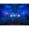 上海周年的庆典典活动策划公司