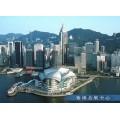 2019年春季香港照明展展位预定