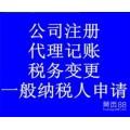 北京科技公司带国家高新资质转让朝阳科技公司带国家高新资质