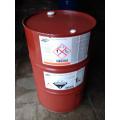 美國菲利普斯正十二硫醇價格,港口現貨供應 一桶起訂