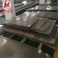 Inconel 702鍛圓、帶材、板材、管材 新聞