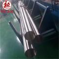 GH4163(GH163)圓鋼、管材、板材 新聞