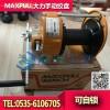 大力手摇绞盘MC-3 横向手摇绞盘 沙漏型鼓设计可往返操作