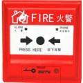西安消防报警按钮 J-SAM-GST9122A手动报警按钮