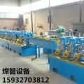 方矩管生产线-泊衡冶金