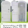 187秦皇岛租赁3264工地厕所出租8803公司0